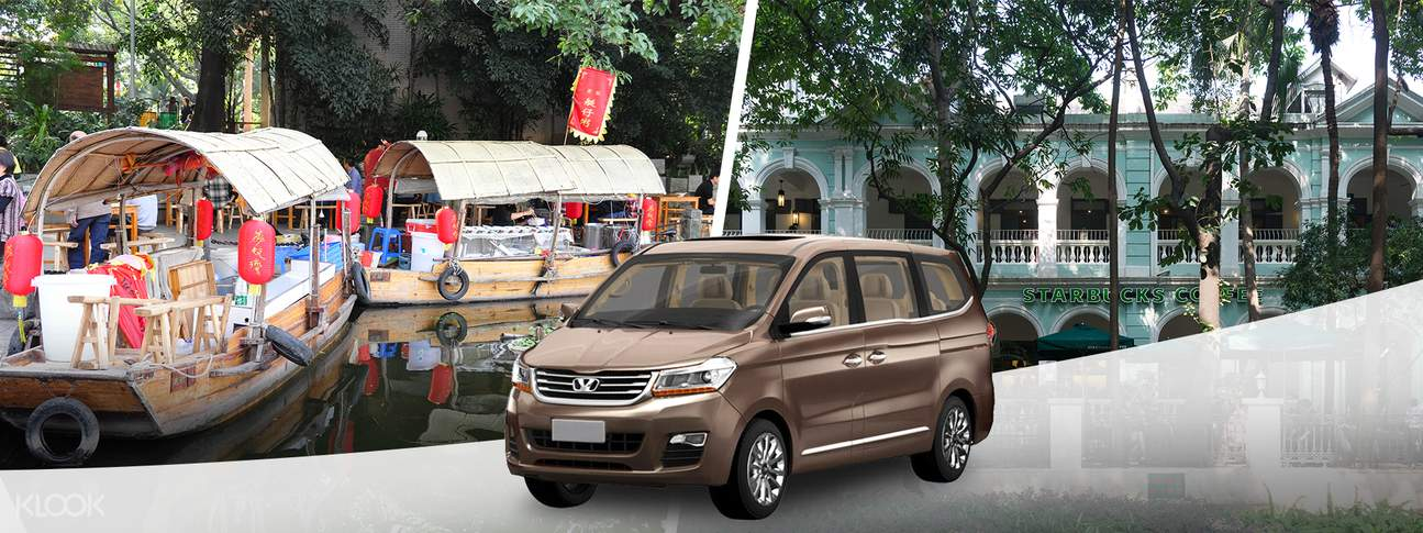 Guangzhou One Day Private Transfer