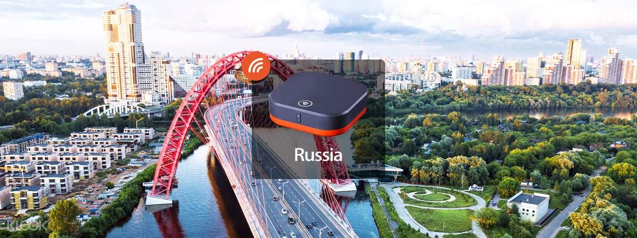 俄羅斯4G隨身WiFi(台灣機場領取)