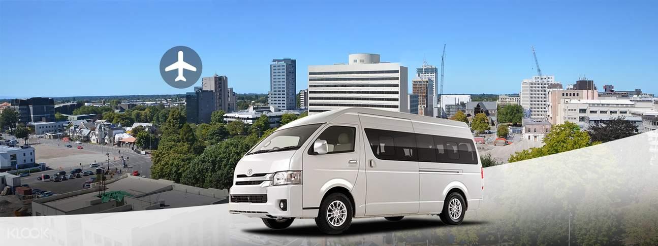 新西兰克赖斯特彻奇机场至基督城市中心接送中文司机