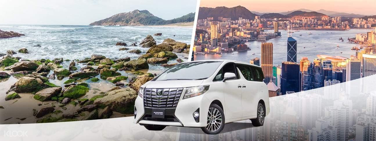 惠州與香港跨境接載MVP車型