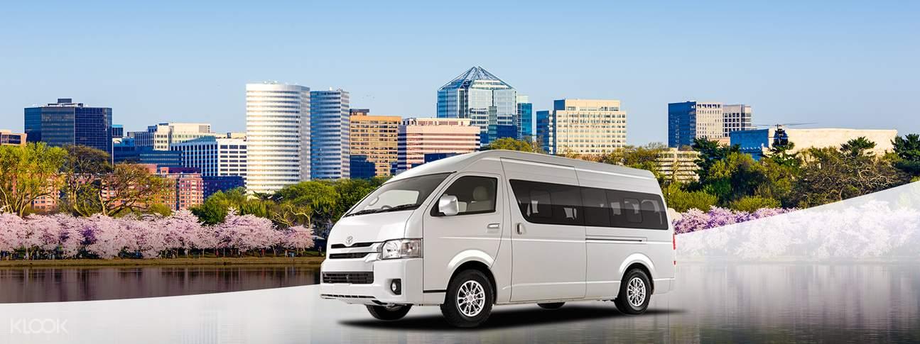 美國華盛頓私人包車遊覽中文司機