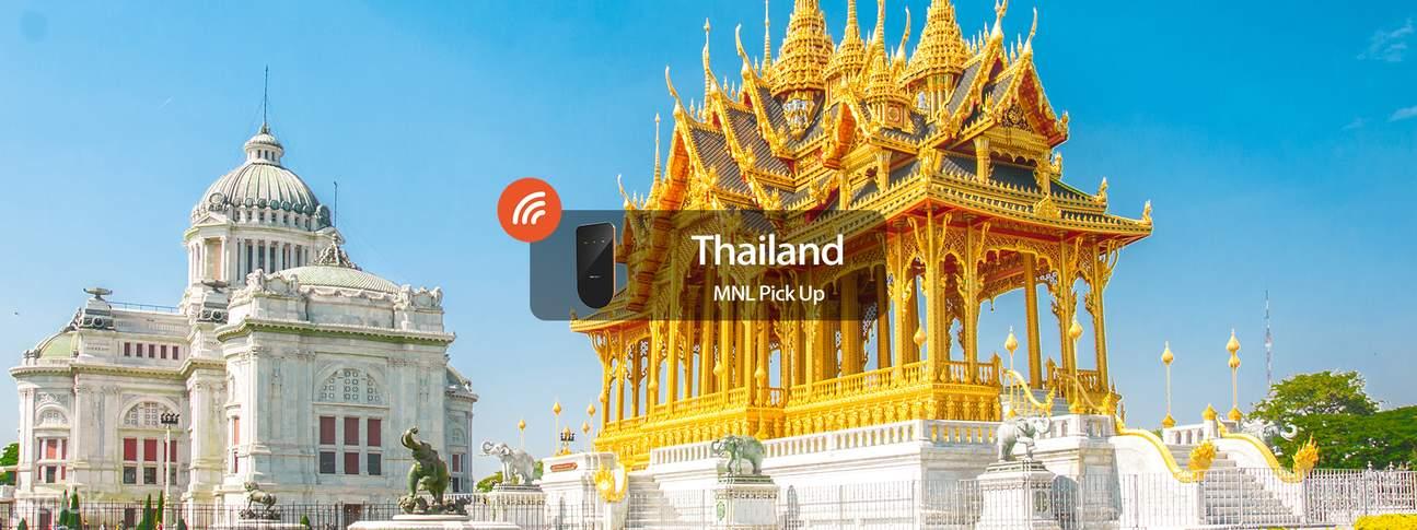 泰国3G4G随身WiFi马尼拉地区