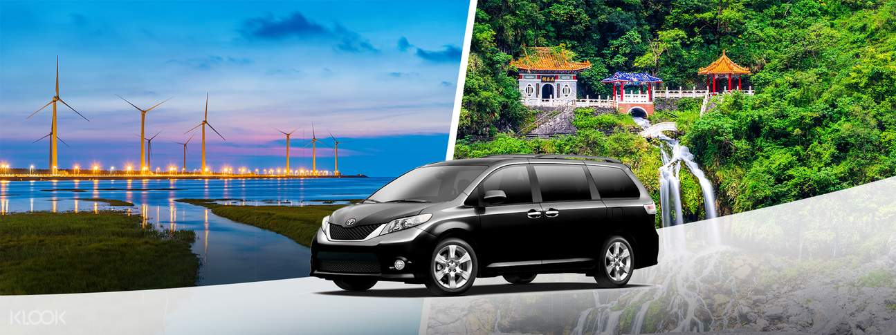 city car charter services taiwan