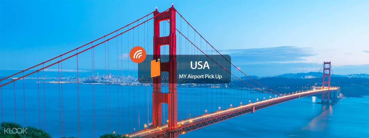 美国旧金山随身4GWiFi