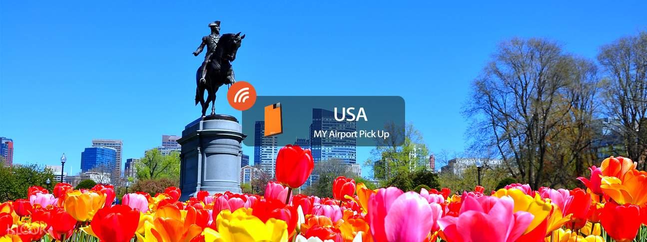 美國波士頓隨身4GWiFi