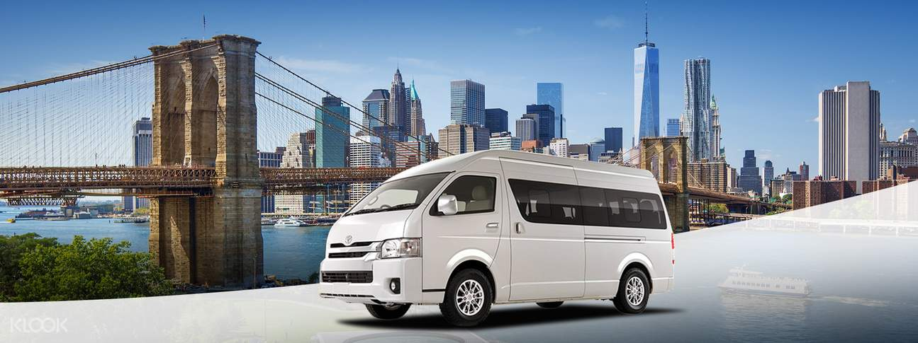 美国纽约私人包车游览中文司机