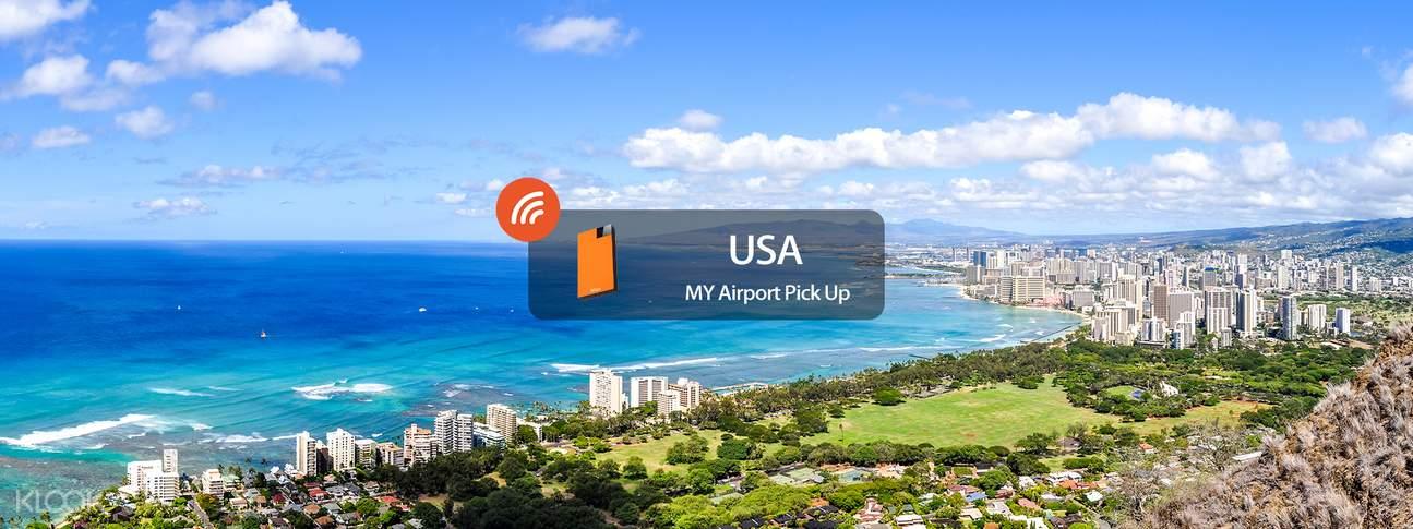 美国夏威夷随身4GWiFi