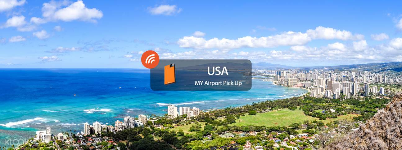 美國夏威夷隨身4GWiFi