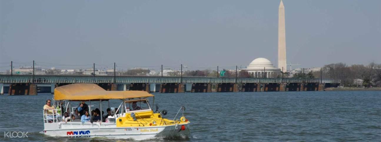 华盛顿特区鸭船之旅