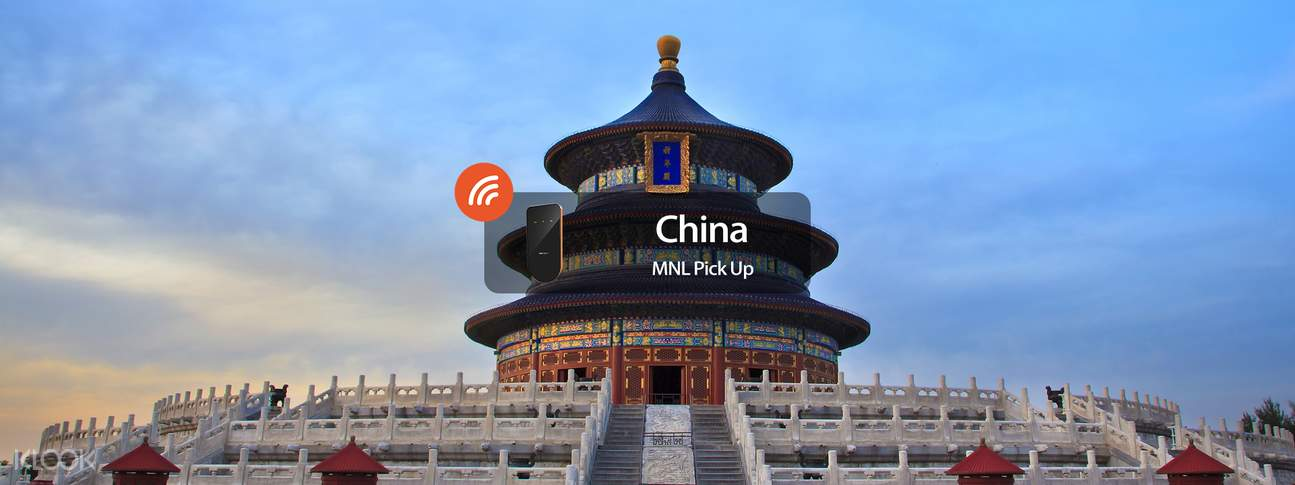 3G/4G WiFi (MNL Home Delivery) for Mainland China