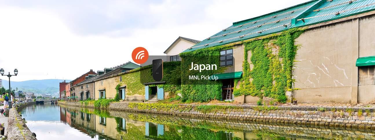 日本3G4G隨身WiFi馬尼拉地區