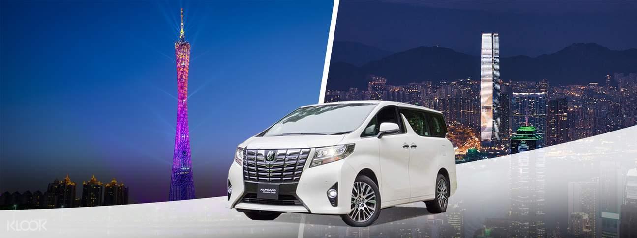 private car charter hong kong