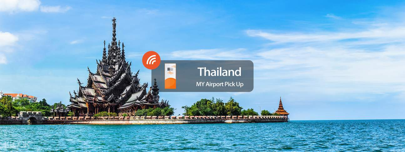 泰国芭提雅3G随身WiFi