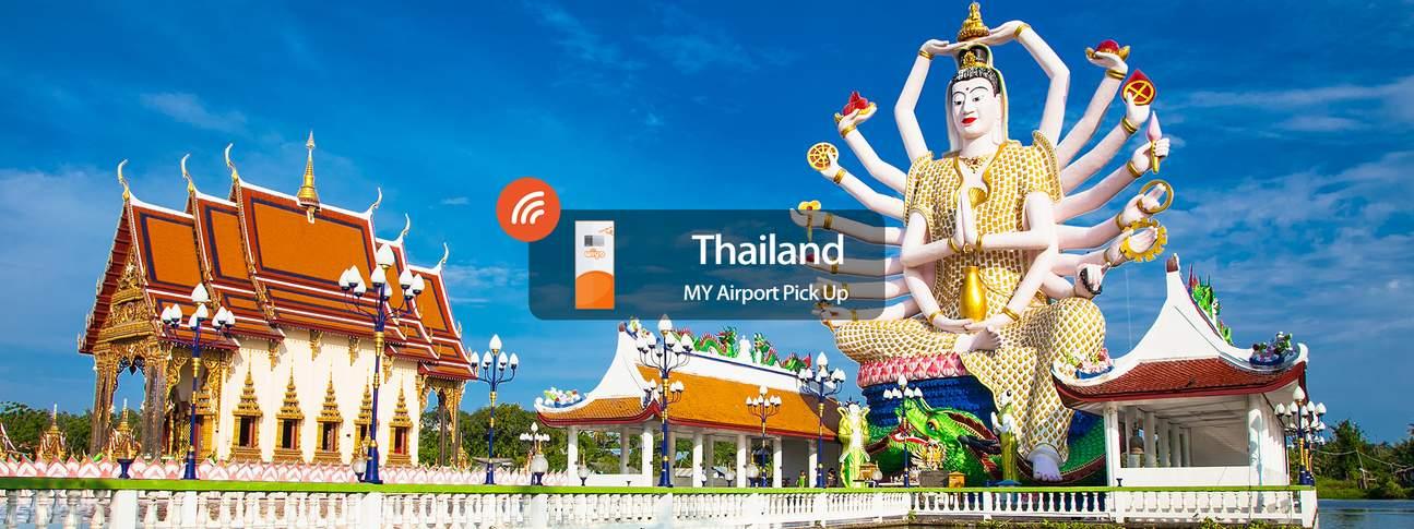 泰國WiFi租賃,泰國3GWiFi租賃,泰國無線上網,泰國4G移動WiFi,蘇梅島WiFi,泰國3GWiFi租賃,蘇梅島無線上網