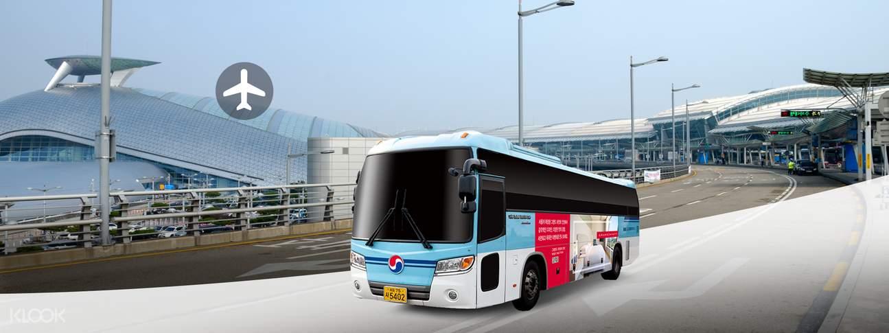 仁川機場巴士