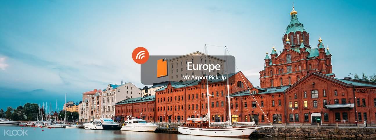 欧洲WiFi租赁,欧洲4G移动WiFi,欧洲无线上网,吉隆坡机场领取,马来西亚WiFi,欧洲4G随身WiFi (吉隆坡机场领取),吉隆坡领取欧洲WiFi,马来西亚WiFi