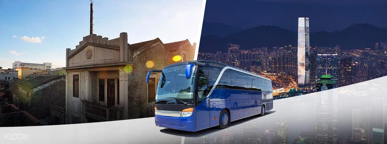 中山至香港跨境巴士