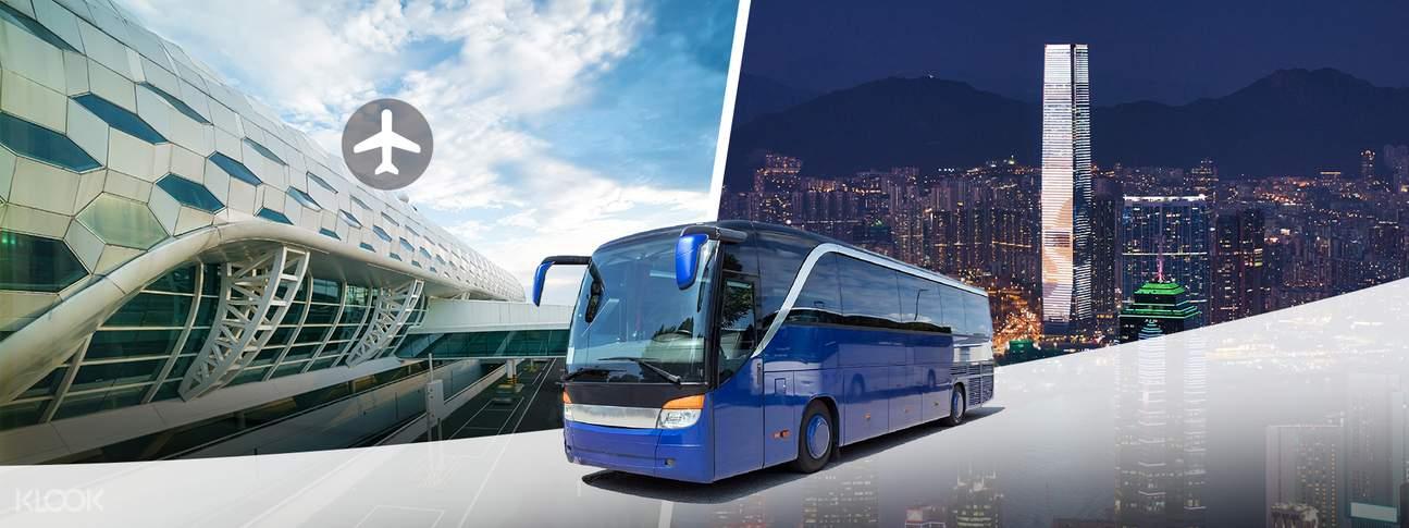 深圳寶安國際機場至香港跨境巴士