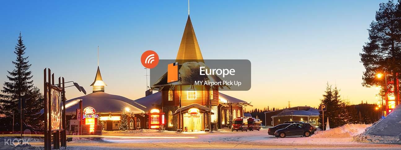 歐洲WiFi租賃,歐洲4G移動WiFi,歐洲無線上網,吉隆坡機場領取,馬來西亞WiFi,歐洲4G隨身WiFi (吉隆坡機場領取),吉隆坡領取歐洲WiFi,馬來西亞WiFi