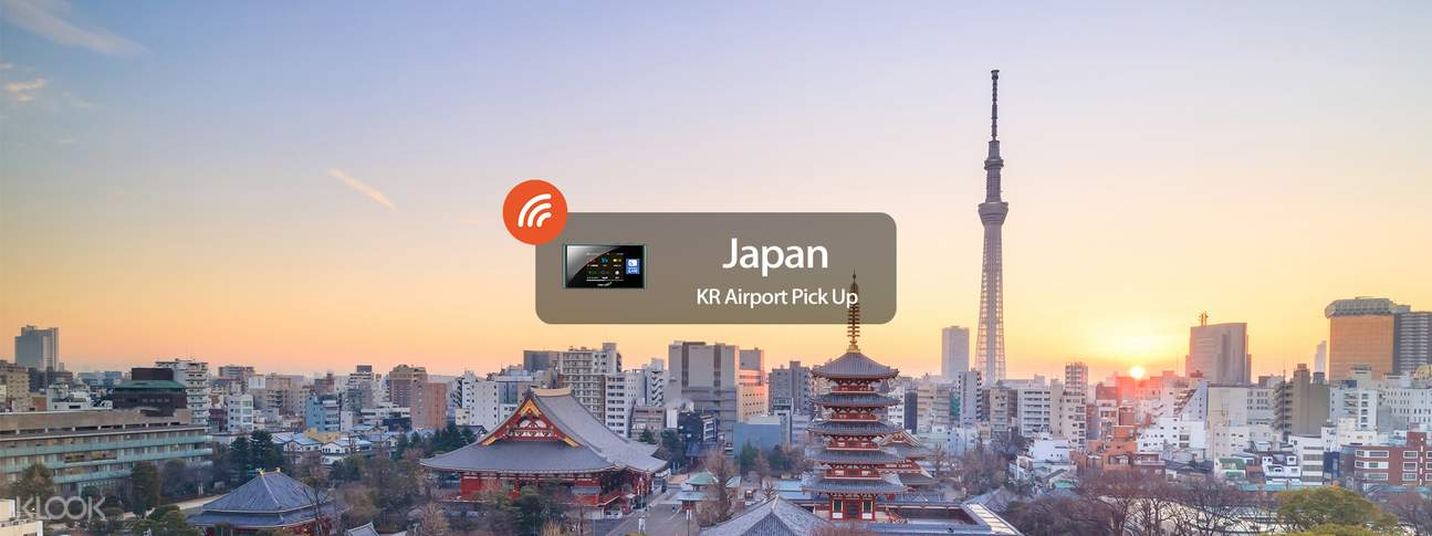 4G WiFi (KR Airport Pick Up) for Japan from WIDEMOBILE