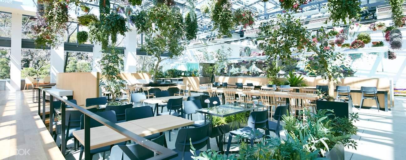 Botanical Cafe