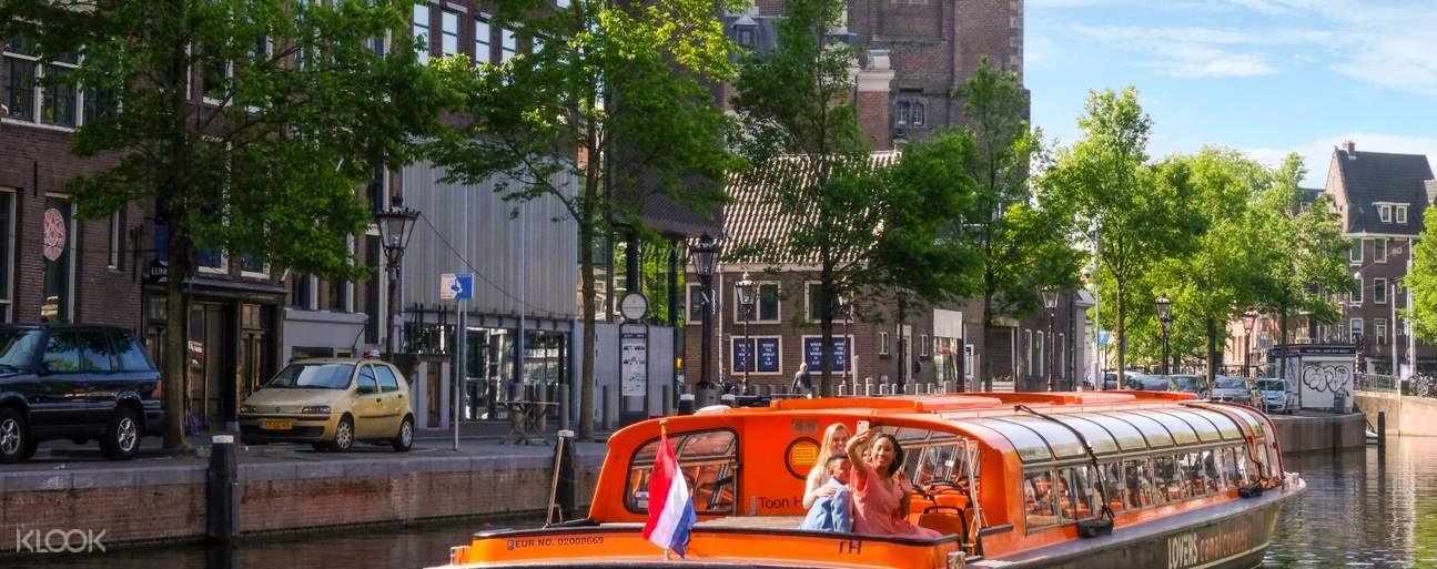 荷蘭通行證