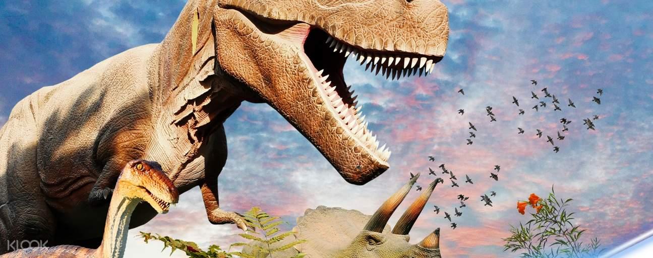 dubai dinosaur park