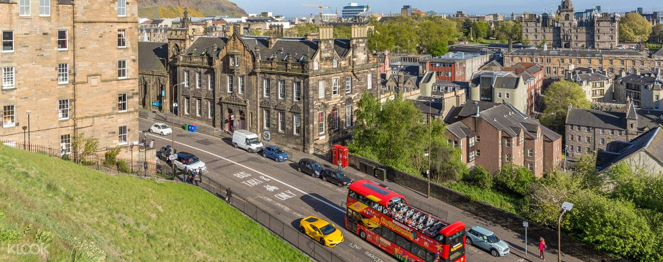 Edinburgh city sightseeing