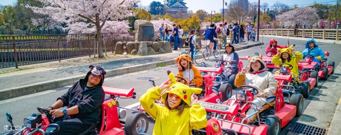Go Kart Osaka