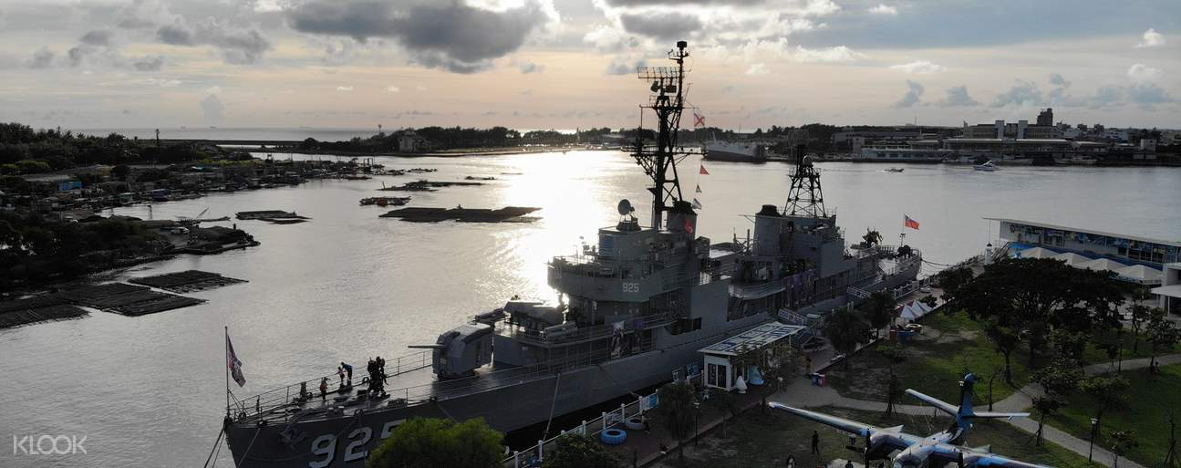 Deyang Navy Destroyer Museum and Anping Port