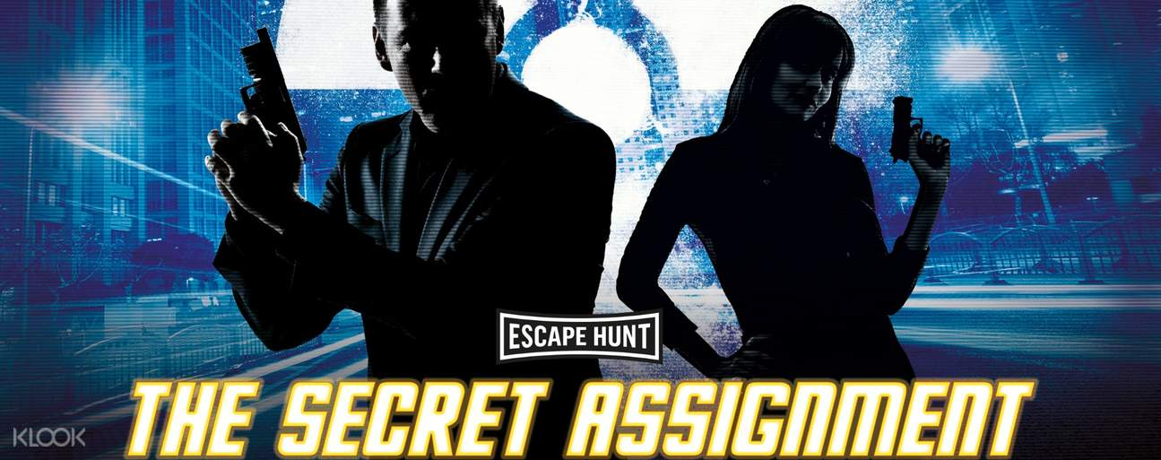 A powerful Chinese entity called the Chen Corporation has stolen top secret nuclear launch codes from the government and plan to start an all out nuclear war in 60 minutes. Your mission as secret agents are to infiltrate Master Chen's office, find the se