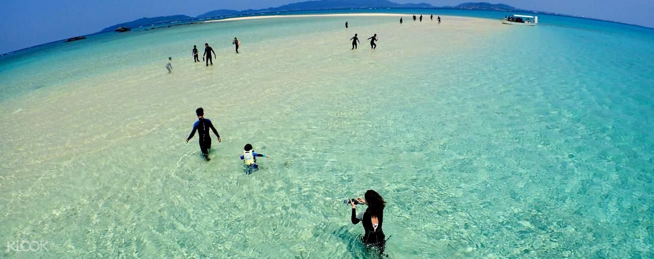 phantom island