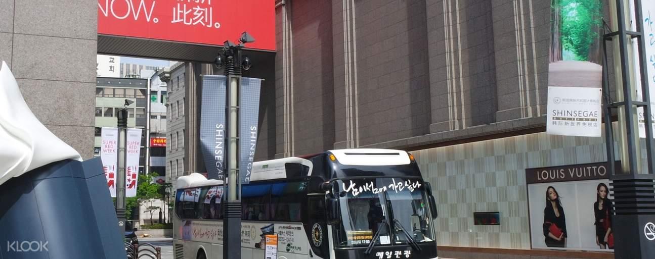 Nami Island shuttle bus