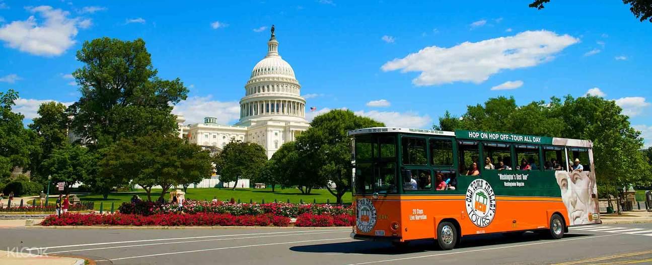 워싱턴 D.C. 시티투어 버스