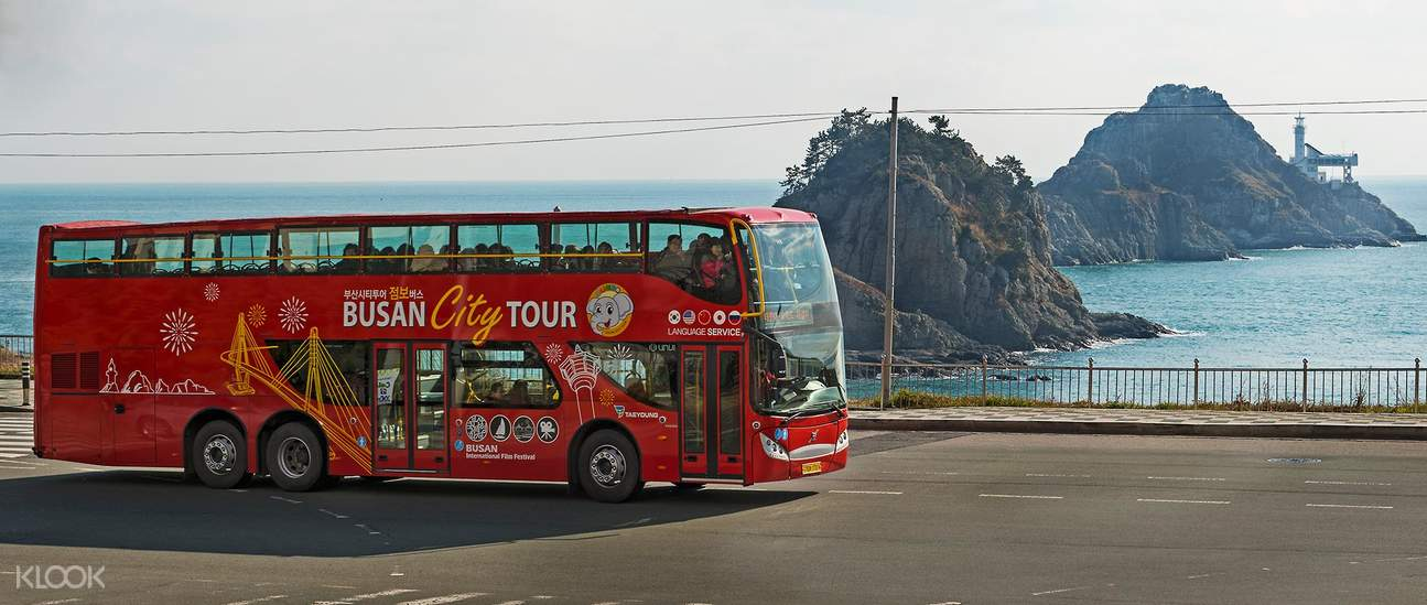 Jumbo Bus釜山观光巴士一日乘车券