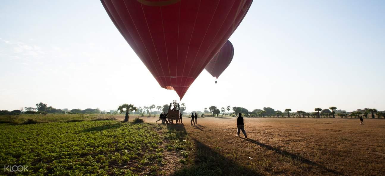 Bagain sunrise hot air balloon