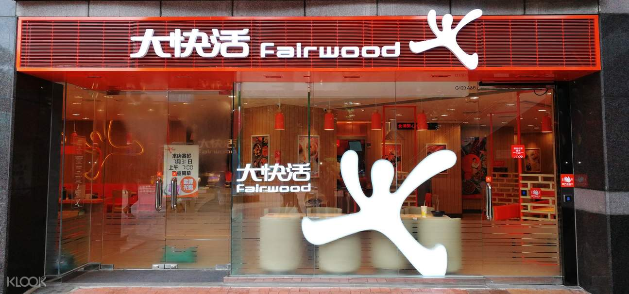 fairwood hong kong