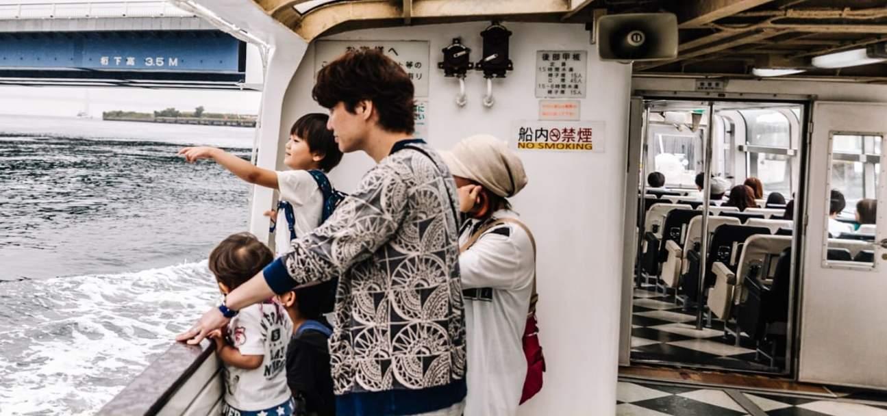 Yokohama tour