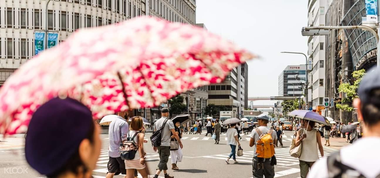 Kobe trip