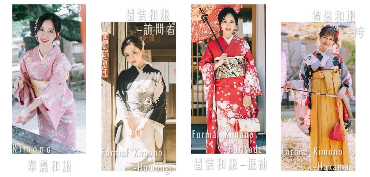 Hanami Hana Kimono Experience