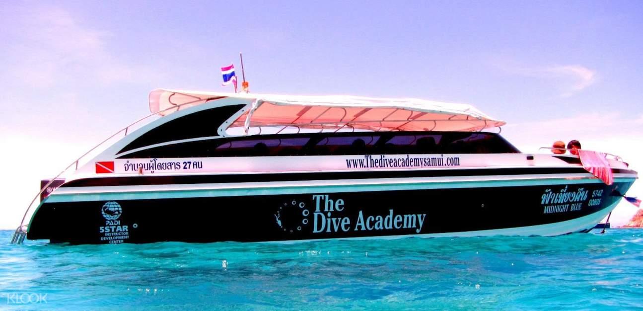 speedboat to koh tao