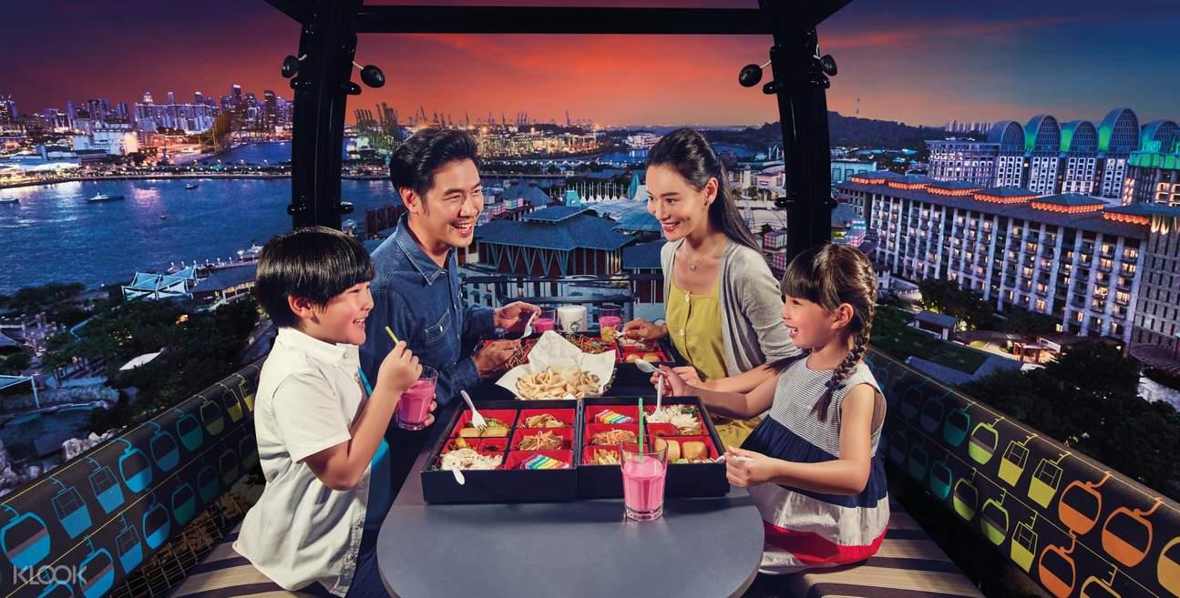 Singapore Sky Dining