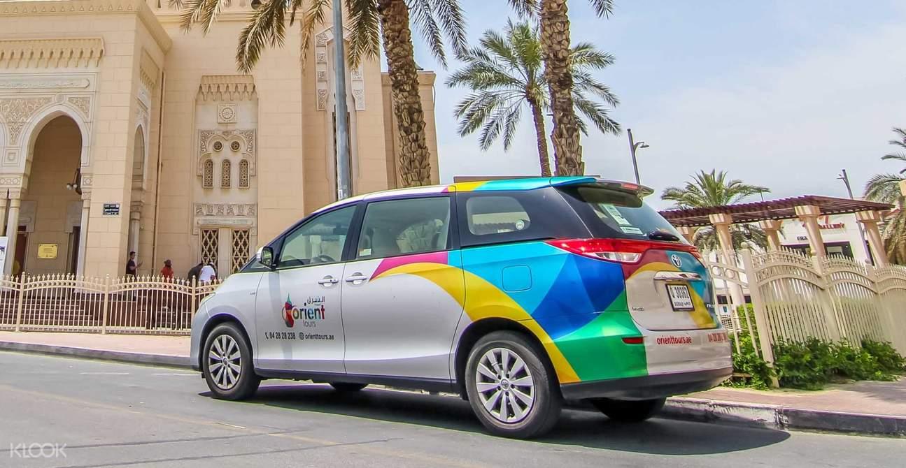 Private Sharjah Airport Transfers (SHJ) for Sharjah, Dubai, or Abu Dhabi  City