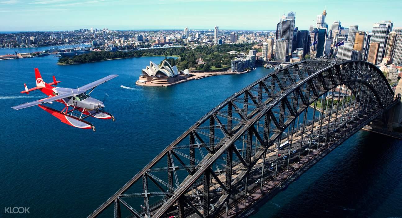 雪梨水上飛機體驗