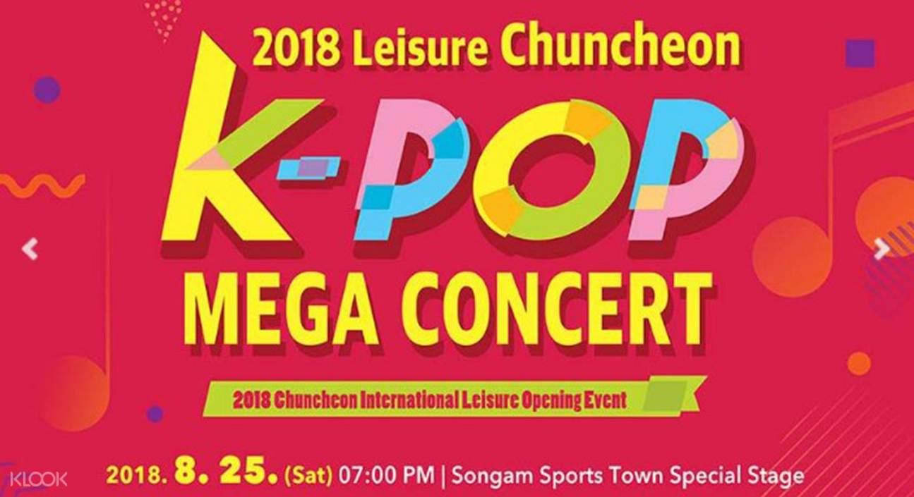 kpop mega concert ticket