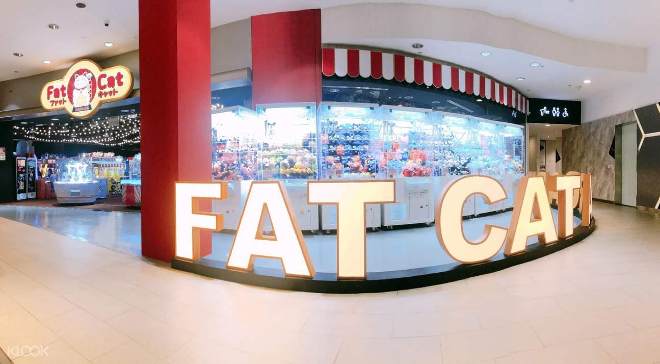 fat cat arcade singapore