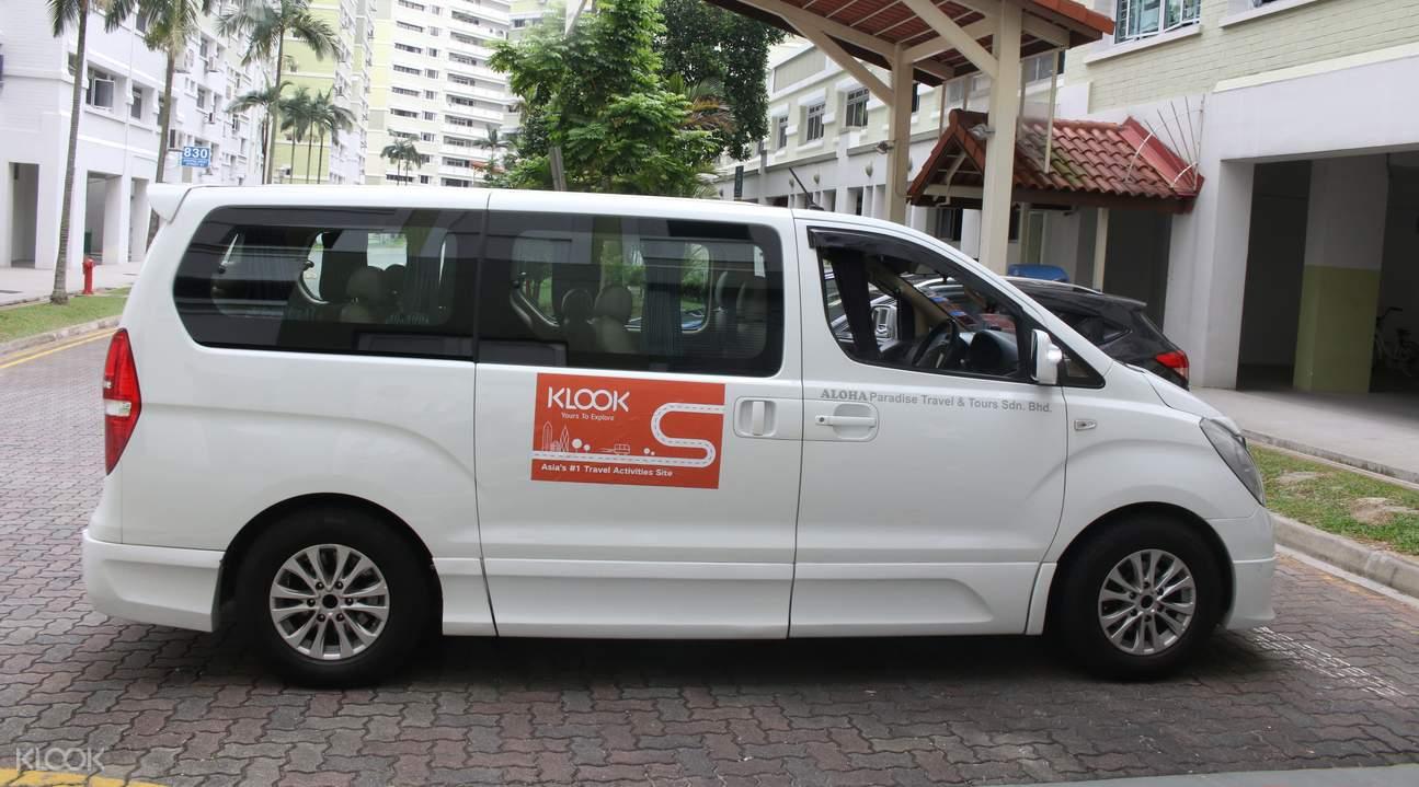 新加坡马来西亚包车接送