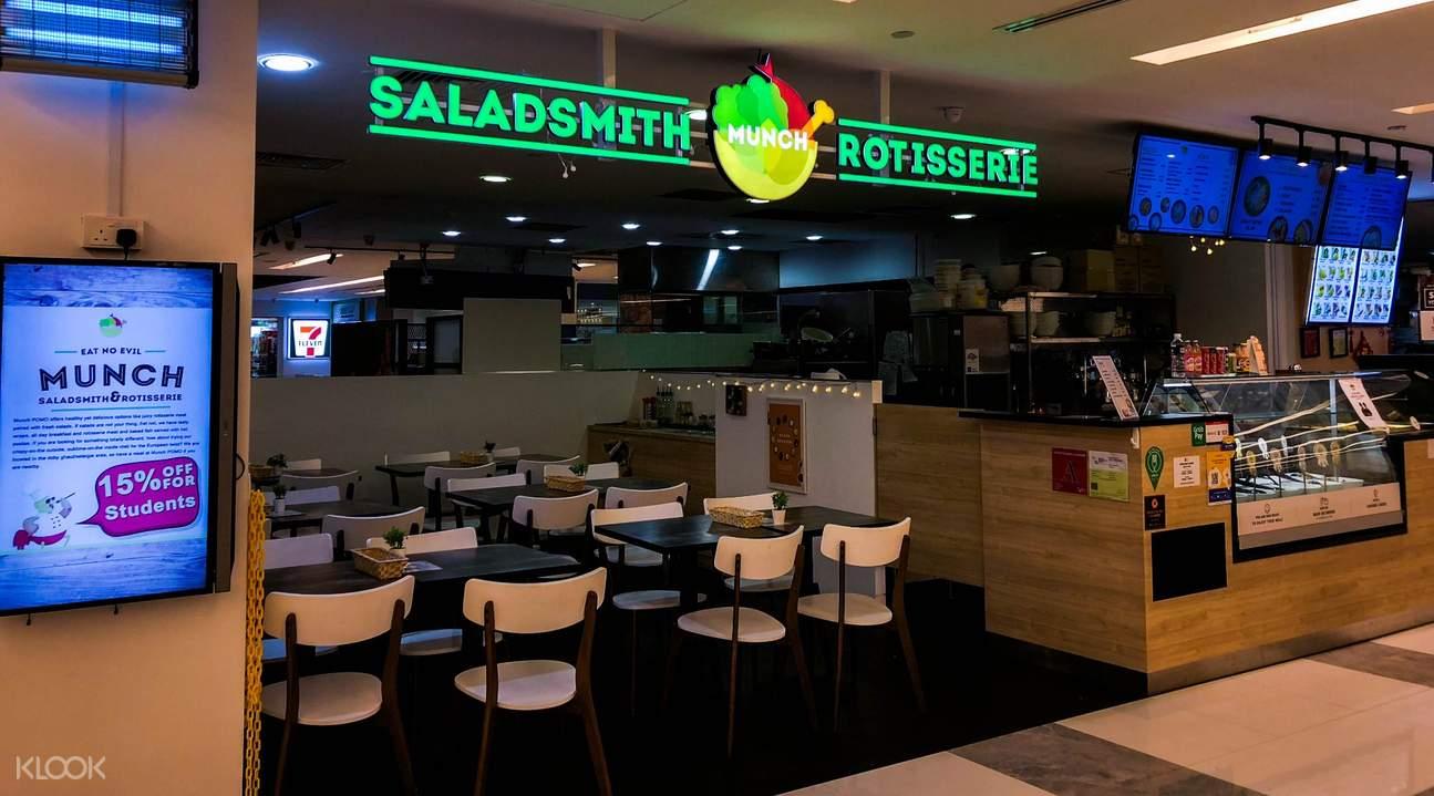 多美歌Munch Saladsmith