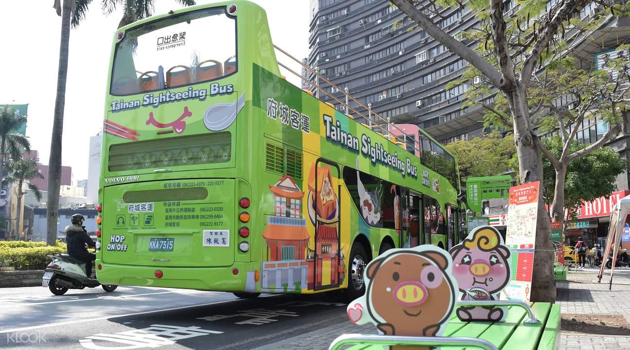 台南雙層觀光巴士 6小時優惠乘車券,台南東環觀光,台南西環觀光