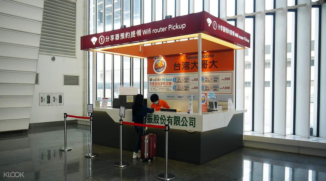 香港& 澳门4G上网SIM卡(台湾机场领取)